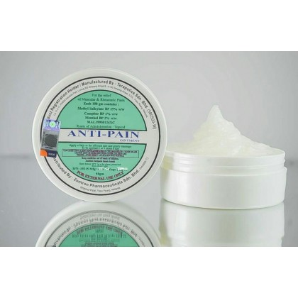ZONTRON ANTI-PAIN OINTMENT 50G